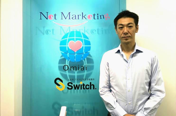 累計会員数150万を誇る婚活サービス「Omiai」の事業責任者である柿田氏が語る「新しい価値を提供し続けるチーム」とは