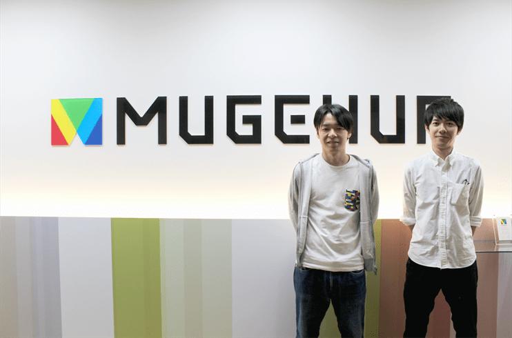 効率化と理念の共有でエンジニアを生かすMUGENUPのチームビルディング術
